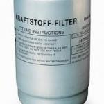 Ремонтируем топливный фильтр