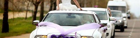 Подготовка свадебного кортежа
