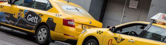 Всеми популярное и известное такси, как вид транспорта