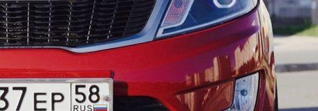 Автомобильные аксессуары из нержавеющей стали оптом от производителя