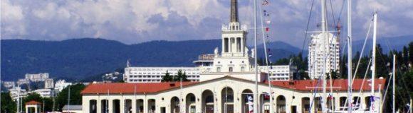 Отдых в Сочи: поиск тура и отеля